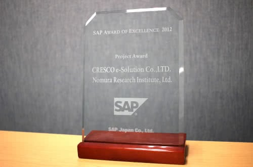 SAP社「Award of Exellence 2012」SPROJECT部門 Award受賞